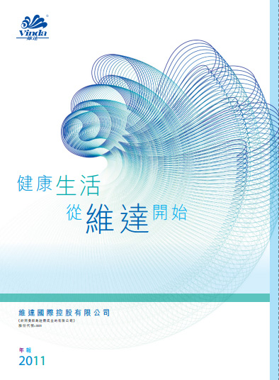 financial reports丨annual report 2011