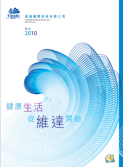 financial reports丨annual report 2010