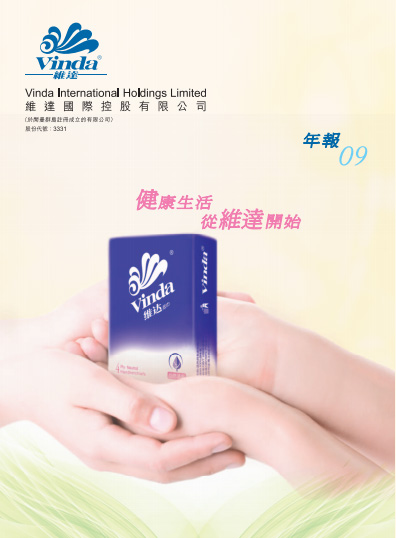 financial reports丨annual report 2009