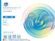 presentations & webcast archive丨2012 annual results