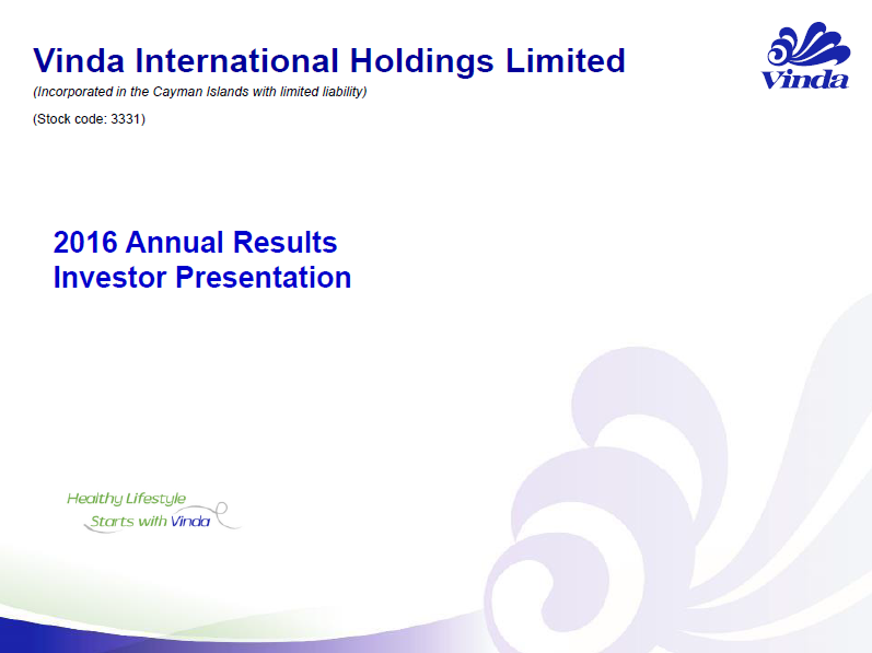 presentations & webcast archive丨2016 annual results announcement