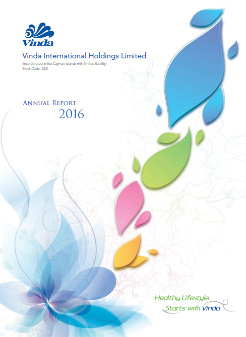 financial reports丨annual report 2016