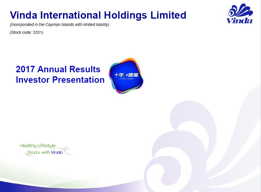 presentations & webcast archive丨2017 annual results