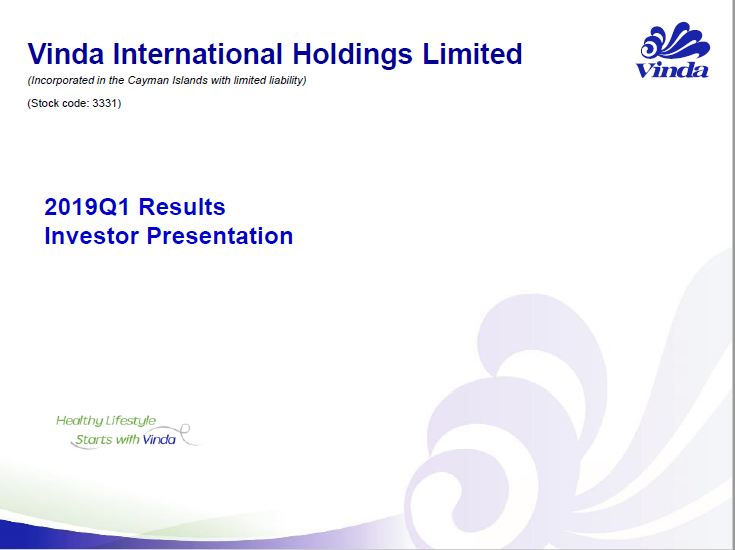 presentations & webcast archive丨2019 q1 results