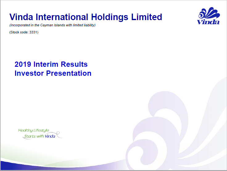 presentations & webcast archive丨2019 interim results