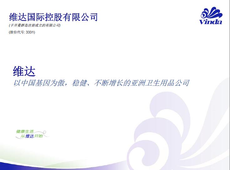 亚博体育app苹果手机下载_亚博电竞登录_亚博体育手机app下载中文封面.jpg